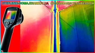 Чем лучше утеплить балкон? Окна или сэндвич панели? Проверка тепловизором.(http://uteplenie-doma.kharkov.ua/teplovizor.html - Услуги обследования тепловизором на тепловые потери дома, зданий, сооружений...., 2017-02-18T10:03:20.000Z)