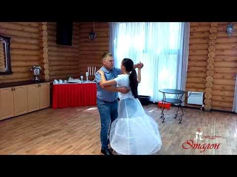 Свадебный танец под песню David Bisbal - Cuidar Nuestro Amor. Wedding Dance