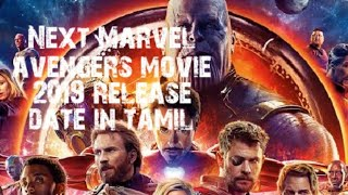 Next marvel avengers movies release date  in tamil
