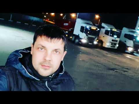 Клип для канала большегруз 40RUS
