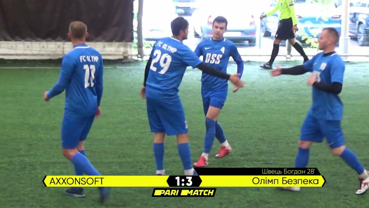 Огляд матчу | AXXONSOFT 3 : 4 Олімп Безпека | Parimatch League 2021