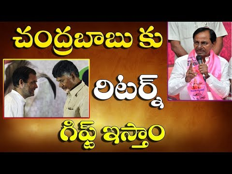 chandrababu-the-great-spoiler-of-situation