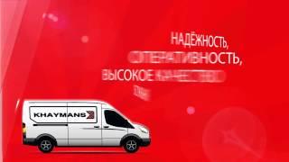 www.khaymansgroup.eu(, 2015-05-26T11:21:59.000Z)