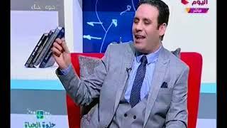 حلوه الحياه مع شيماء صبح   لقاء مع د. محمد تاج الدين حول احدث جراحات السمنه المفرطه 23-11-2017