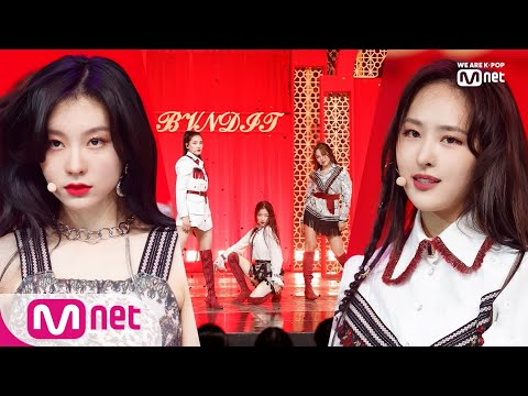 [BVNDIT - Be! + Dumb] Comeback Stage | M COUNTDOWN 191107 EP.642