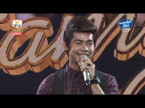 Cambodian Idol | Live show | Week 05 | នី រតនា | នាងគក៏ខ្ញុំស្រឡាញ់
