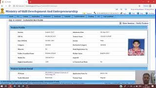 trainee verification of ITI on NCVT portal