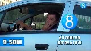 Avtoreyd - 9-soni (19.08.2018)
