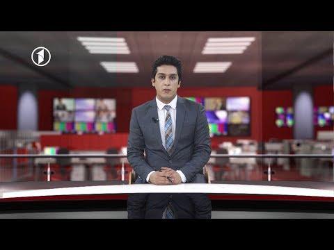 Afghanistan Dari News 30.01.2019 خبرهای افغانستان