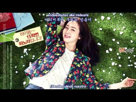 HONEY G – Wrongful Meeting (Sub. español - hangul - roma) (Twenty Again OST) HD