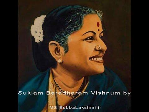 Suklam baradharam vishnum lyrics meaning in telugu