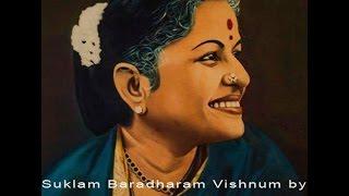 Suklam Baradharam Vishnum ms subbalakshmi | Vishnu Sahasranamam