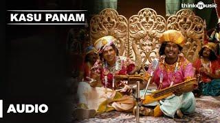 Kasu Panam Full (Audio) Song | Soodhu Kavvum | Vijay Sethupathy, Sanchita Shetty