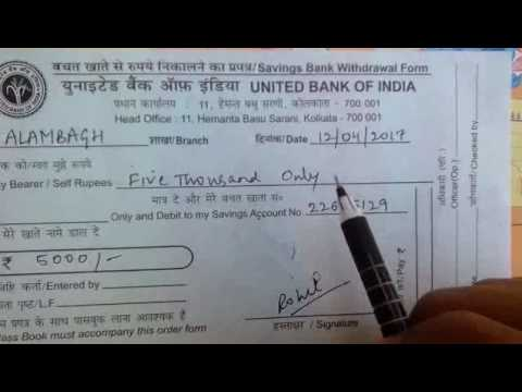 how to fill up dd form bank of india