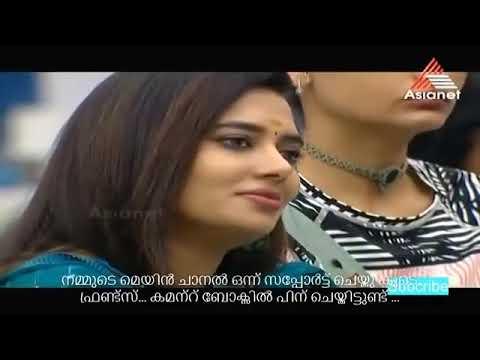 Download Bigg Boss Malayalam   Season 3   Episode 34   Full
