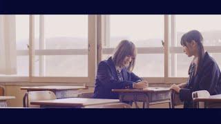CYNHN「空気とインク / wire(ワイヤー)MV_ティザー映像