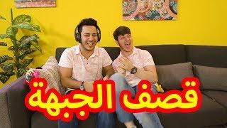تحدي السماعة 2 | مو معقول الي صار !!