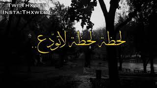 قصة اغنية اسمعني لـ عبدالمجيد عبدالله