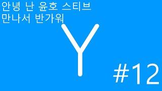 [카트초보] 카트라이더 주행영상 2탄 +