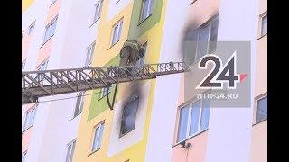 В Нижнекамске из-за пожара пришлось эвакуировать соседей