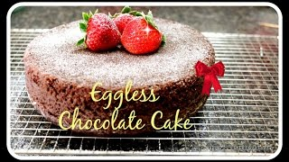 Eggless Chocolate Cake - Without Oven Recipe
