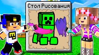 Майнкрафт но Рисуя МОБОВ Получаешь ИХ в Майнкрафте Троллинг Ловушка Minecraft