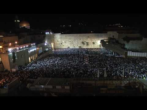 Amazing Selichot at the Western wall (full)