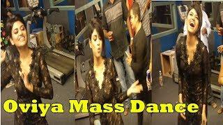 Oviya dance After bigg boss winner celebration | Oviya Mass Dance | Bigg Boss Tamil