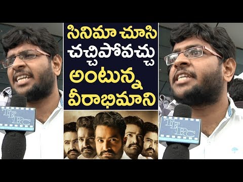 Jr NTR Die Hard Fan Reaction After Watching Jai Lava Kusa Movie | Public Response | TFPC