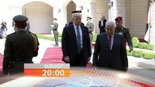 «Ազատություն» TV ի լրատվական կենտրոն, 23 ը մայիսի, 2017թ