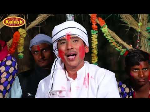 Super Hit Holi Song 2018 !! Arvind SinghPintu!! Holi Me Bahara Bada !! Holi Ke Bahar