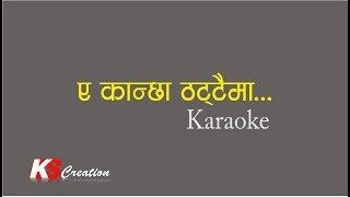 Eh Kanchha Thattaima || Karaoke || Narayan Gopal & Tara Devi