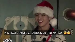 ДЕНЬ РОЖДЕНИЕ V | ТЭХЕНА | BTS | 30.12.2017|