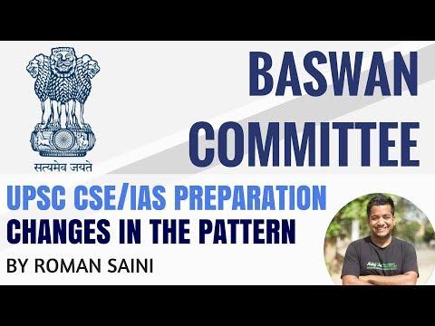 Baswan Committee Report - UPSC CSE/IAS 2018 Possible Pattern Change - Roman Saini
