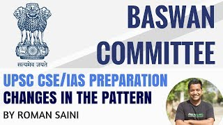 Baswan Committee Report - UPSC CSE/IAS 2018 Possible Pattern Change - Roman Saini