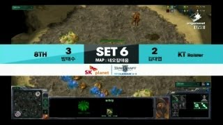 SPL [01.13] alone (8TH) vs Stats (KT) 6SET / Neo Caldeum - Starcraft 2,esportstv