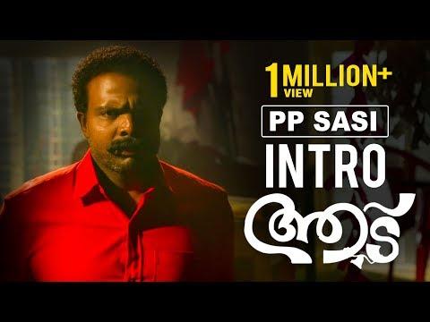 PP Sasi Intro from Aadu Oru Bheekarajeeviyanu - Jayasurya | Sunny Wayne | Vijay Babu