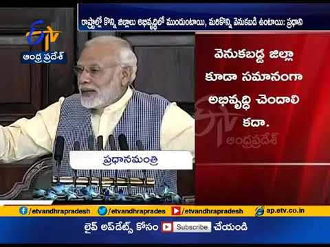 Peoples Participation is a Must in Development Programs | Opines PM Narendra Modi