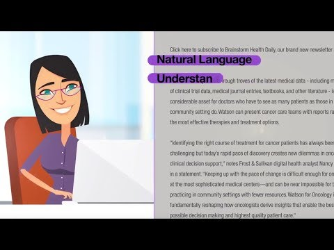 IBM Watson Natural Language Understanding概要