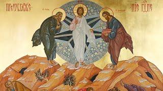 Православный календарь. Преображение Господа Бога и Спаса нашего Иисуса Христа. 19 августа 2020