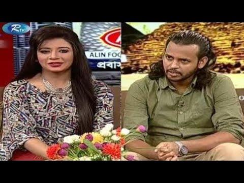 Exclusive interview|| কন্ঠশিল্পী আশিক|| Celebrity live Talk show| Media gossip||
