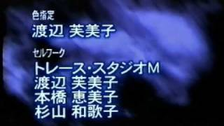 After School in the Teachers Lounge OVA 2.c