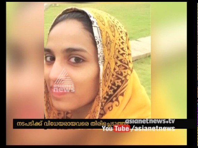 Medical college student  dead relatives alleges Health department attempt to sabotage case