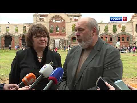 Первый охотничий фестиваль в Муромцево