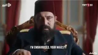 Emotional clip about Sultan Abdul Hamid II and dream of Prophet Muhammad