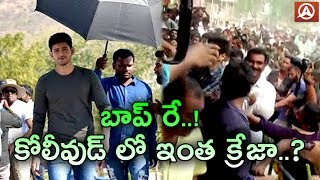 Mahesh babu craze in kollywood for spyder movie | namaste