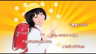 辻希美 - おしりかじり虫