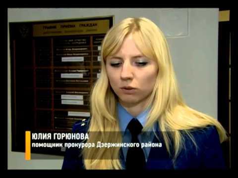 Кинотеатр «Победа» в Ярославле должен быть закрыт