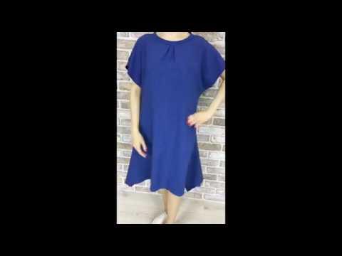 """Linen Dress +plus """"Summer LILAC dark blue"""""""