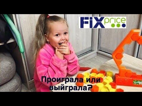 Fix Price // Настольная игра ПЧЕЛКА В УЛЬЕ // Игра для детей // ДАНА против МАМЫ